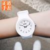 果冻女款手表