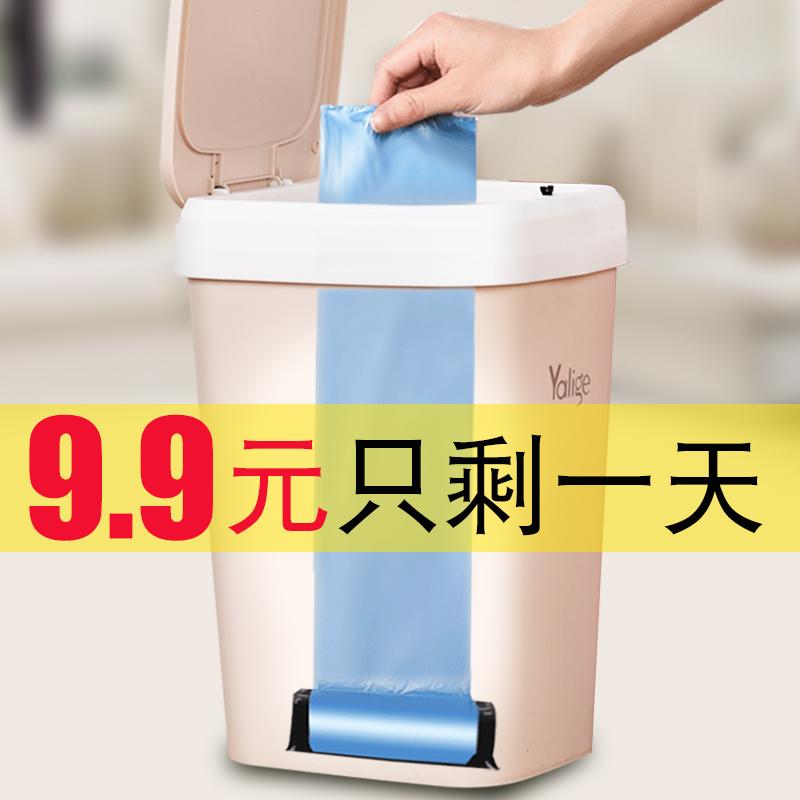 自动换袋垃圾桶家用带盖卫生间厨房大号客厅卧室办公室厕所纸篓小