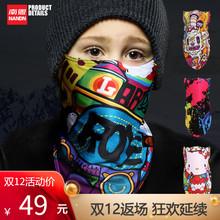 儿童滑雪护脸面罩 亲子款 冬季防寒保暖儿童面罩 防风口罩 户外新款