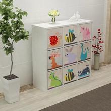 正方形格子柜 电视柜 置物架书架 简易储物柜 儿童玩具整理收纳柜