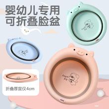 Two cartoon PP baby basins with foldable washbasin