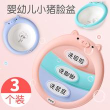 Three sets of baby wash basins for newborn babies, three sets of baby wash basins for newborn babies