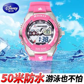 迪士尼儿童手表女孩电子表女防水中小学生运动学院风可爱女童手表