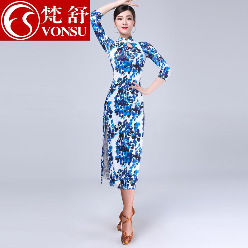 梵舒拉丁舞套装练习服新款女成人长袖连衣裙旗袍练功服舞蹈服装