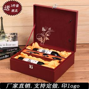 新款单双支红酒纸盒 红酒包装礼盒葡萄酒2只装通用白酒冰酒茶叶盒