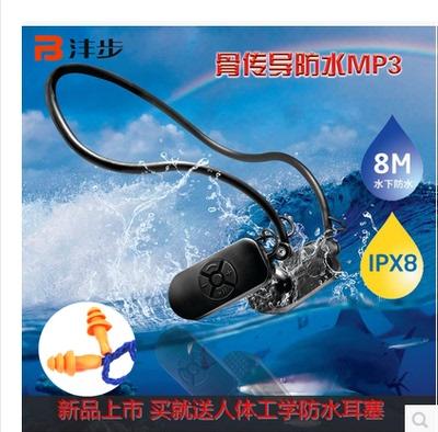运动耳机mp3播放器