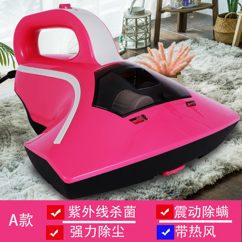多功能除尘刷除螨仪吸尘器紫外线杀菌床沙发地毯宠物婴儿衣物护理