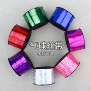 气球丝带 1.2cm宽缎带彩带 绸带 织带 布带 DIY礼品包装带按盘卖