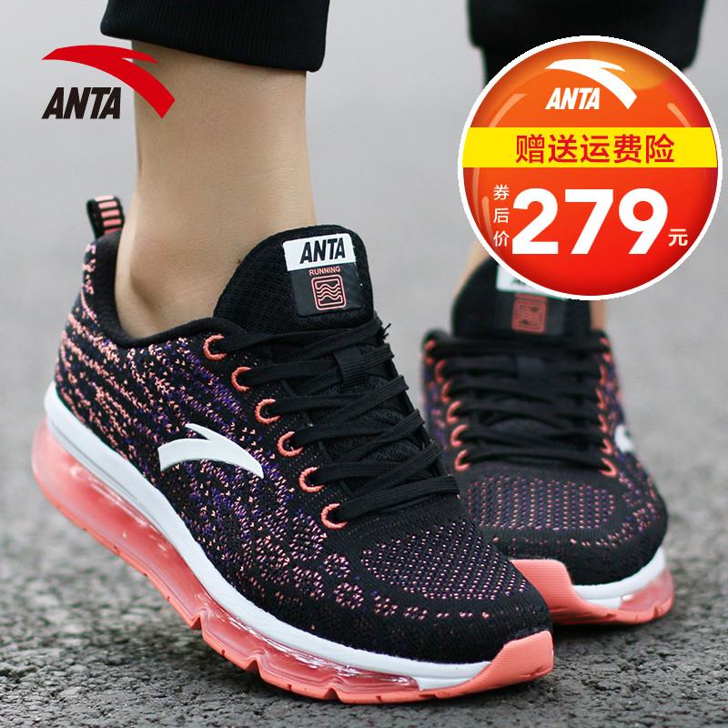 安踏女鞋跑步鞋2018新款运动鞋女全掌气垫鞋正品夏季网面透气跑鞋