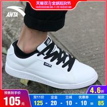 【双11预售】李宁篮球文化鞋男鞋休闲鞋韦德飒缪李宁云潮鞋运动鞋