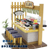 Japanese cabin DIY and wind handicraft house original model doll house Billy miniature scene 8856