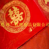 Thickened disposable wedding tablecloth plastic printing tablecloth high-end wedding supplies red red gold double happiness wedding celebration