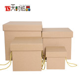 General Kraft Paper Square Cover Packaging Box, Snack Gift Box, Carton Box, Mid-Autumn Water-saving Fruit Special Gift Box