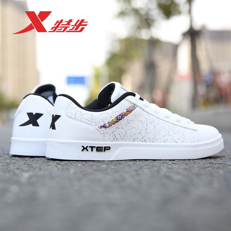 特步男鞋板鞋男2019新款男士小白鞋白色运动鞋透气休闲鞋夏季鞋子