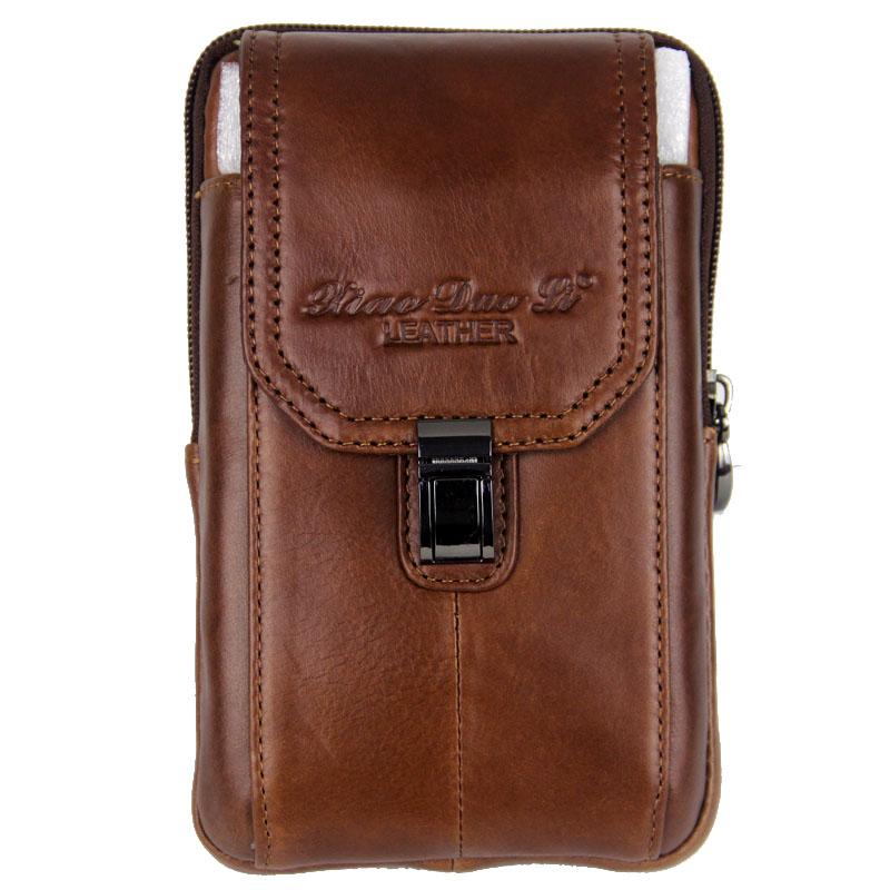 真皮手机包男腰包竖款锁扣男士手机包穿皮带腰包多功能腰带手机包