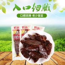 克600真空整只包邮北京烤鸭特产卤鸭鸭肉熟食零食卤味酱板鸭真空