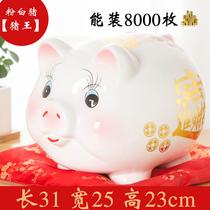 存钱罐只进不出金猪儿童生日礼物储蓄罐大号超大容量储钱罐不可取