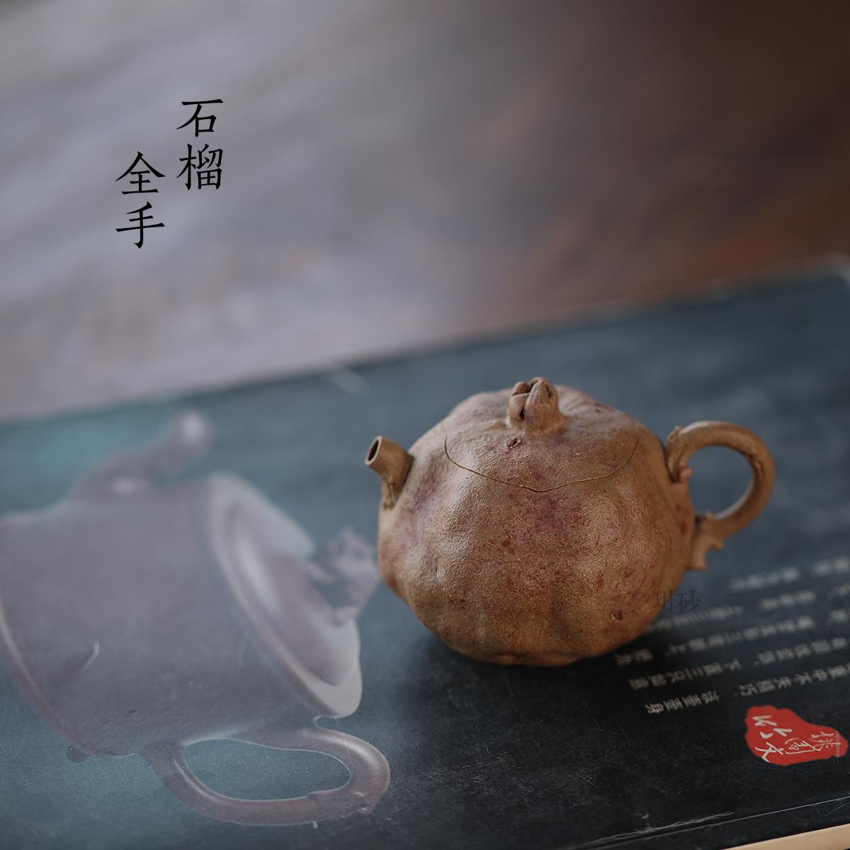 Глиняные изделия для чаепития Артикул 581931270523