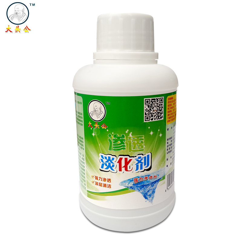 瓷砖清洁淡化剂渗色地板地砖大理石台面洗茶水彩笔染色强力除色剂