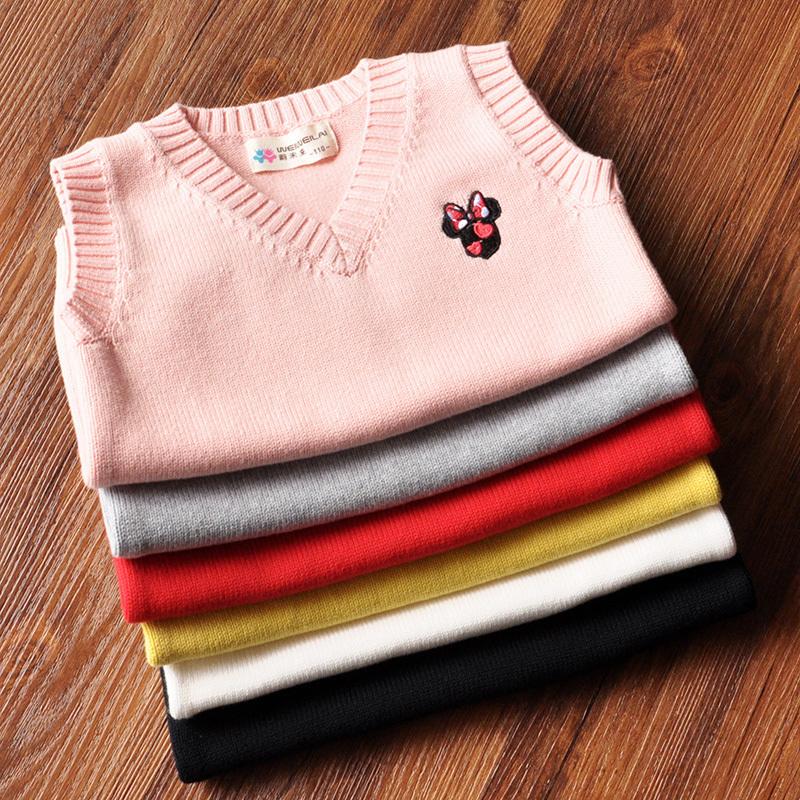 儿童v领背心毛衣