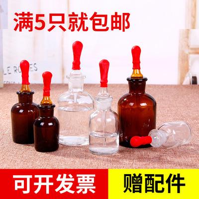 茶色白色医用广口瓶试剂瓶密封玻璃瓶磨口瓶药棉瓶酒精瓶医药瓶