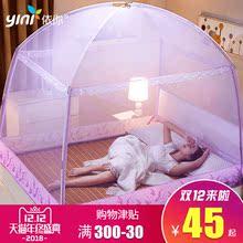 蒙古包蚊帐1.8m床1.5双人家用加密加厚三开门1.2米床单人学生宿舍