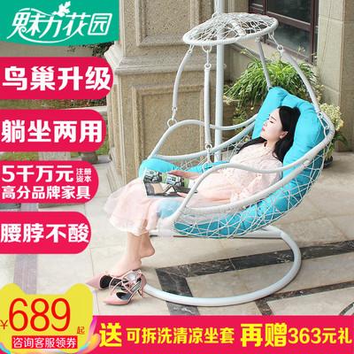 阳台吊椅单人客厅网上商城