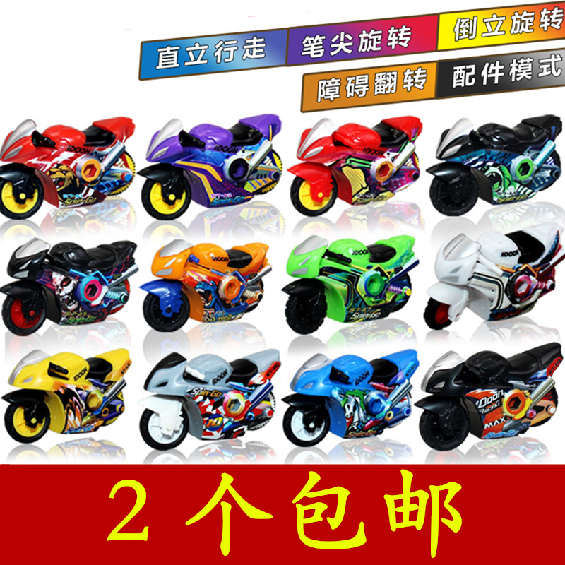 飕 dog motorcycle toy seven generations of 7 generations 飕 dog 7 mini scooter Model SO
