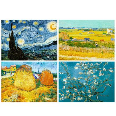 欧式风景梵高油画星空杏花丰收装饰画心客厅油画布打印喷绘画芯哪个好