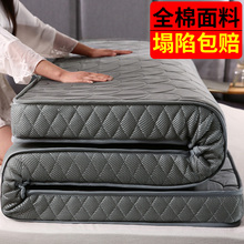 Arctic velvet cotton mattress thickened 1.5 m 1.2m single dormitory household tatami 1.8x2.0 sponge mat