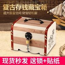 韩国创意超大大号存钱罐大人儿童储蓄罐箱盒纸钱只进不出女孩男孩