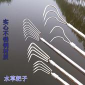 备配件 水草耙子不锈钢扒草耙子三爪搭钩松土耙子多用耙子头渔具装