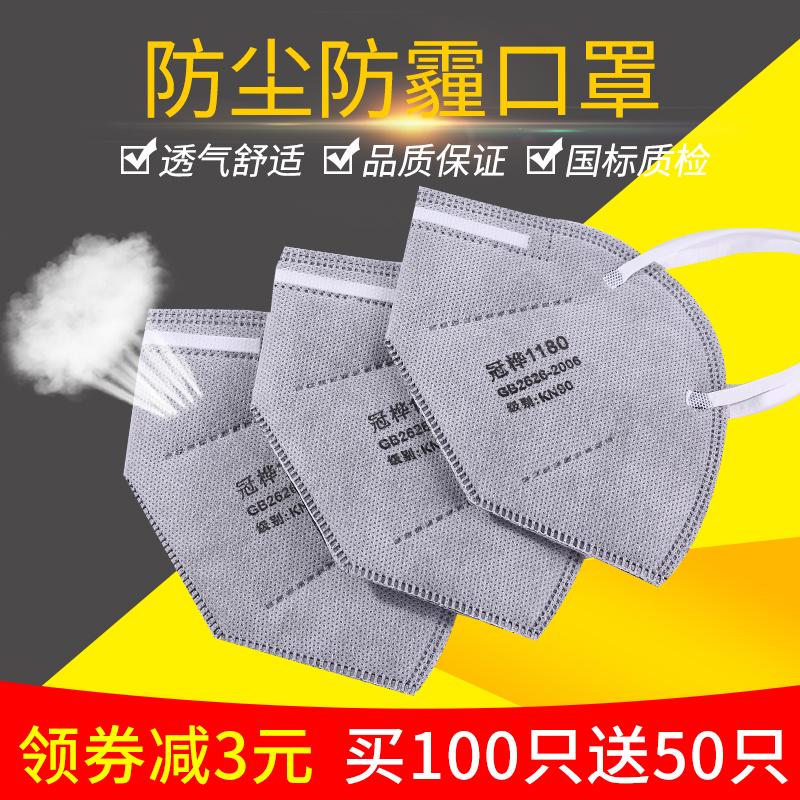 Респираторы от пыли Артикул 569566710302