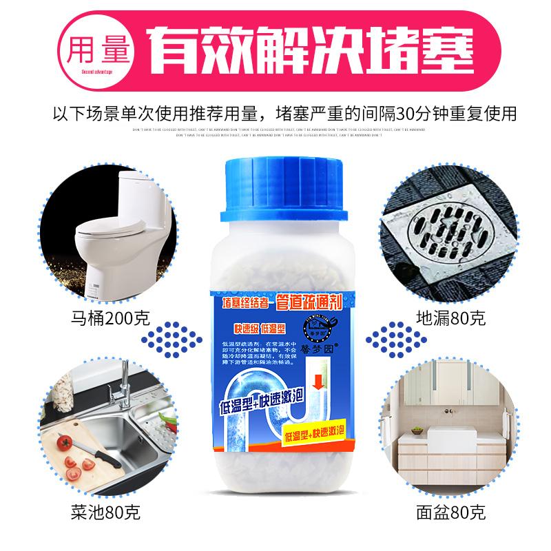 强力管道通疏通剂下水道除臭剂厕所卫生间厨房油污马桶堵塞通渠粉