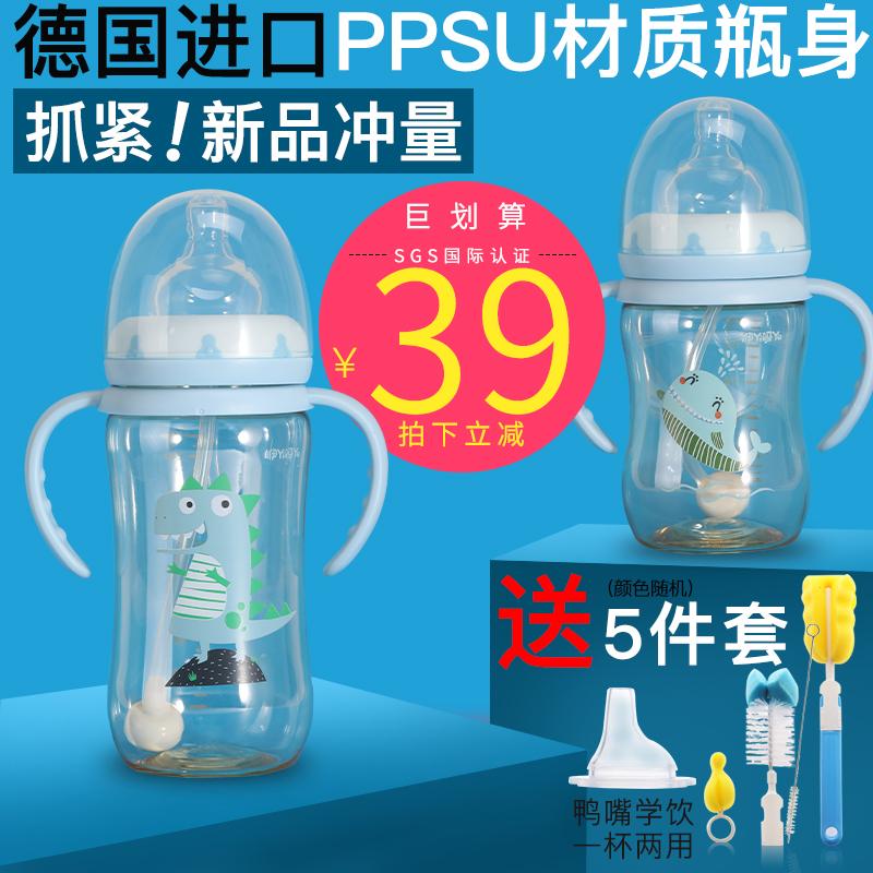 新生儿宽口径德国PPSU奶瓶耐摔宝宝喝水防呛防胀气仿母乳吸管奶瓶