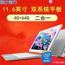 固态5Y10CM寸酷睿11.6系统平板电脑win10游戏二合一Y1161松崎