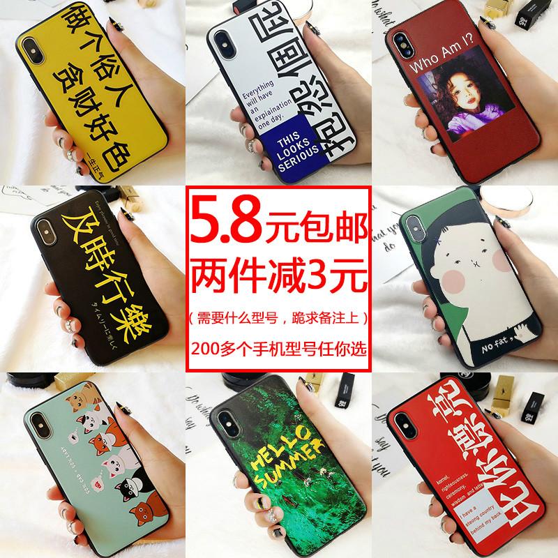 红米note三防手机壳