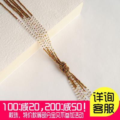 韩版水晶毛衣链 原创长款流苏多层时尚复古项链diy串珠饰品材料包