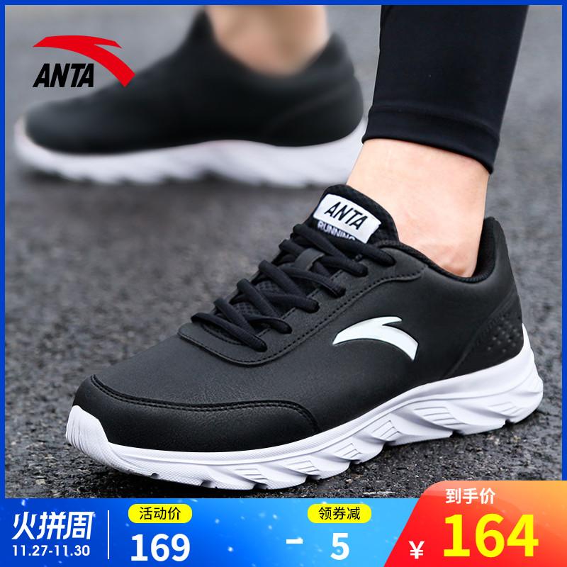 安踏男鞋运动鞋跑步鞋皮面防水官网男士秋冬季新款保暖休闲鞋子男