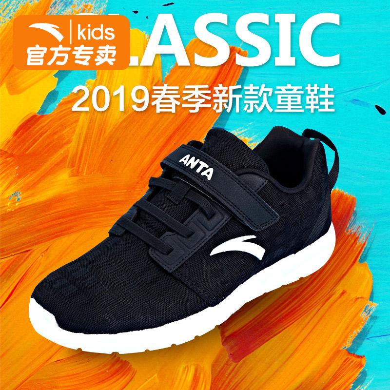 安踏儿童运动鞋春款2019男童新款网面软底魔术贴夏季跑鞋网鞋