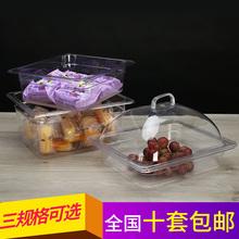 PC透明份数盆亚克力分数盆塑料可视保鲜盒食物盘果粉盒份数盘 包邮