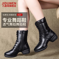 How many times heard leather dance shoes women's shoes adult square dance shoes jazz four seasons dance shoes soft bottom sailor dance boots