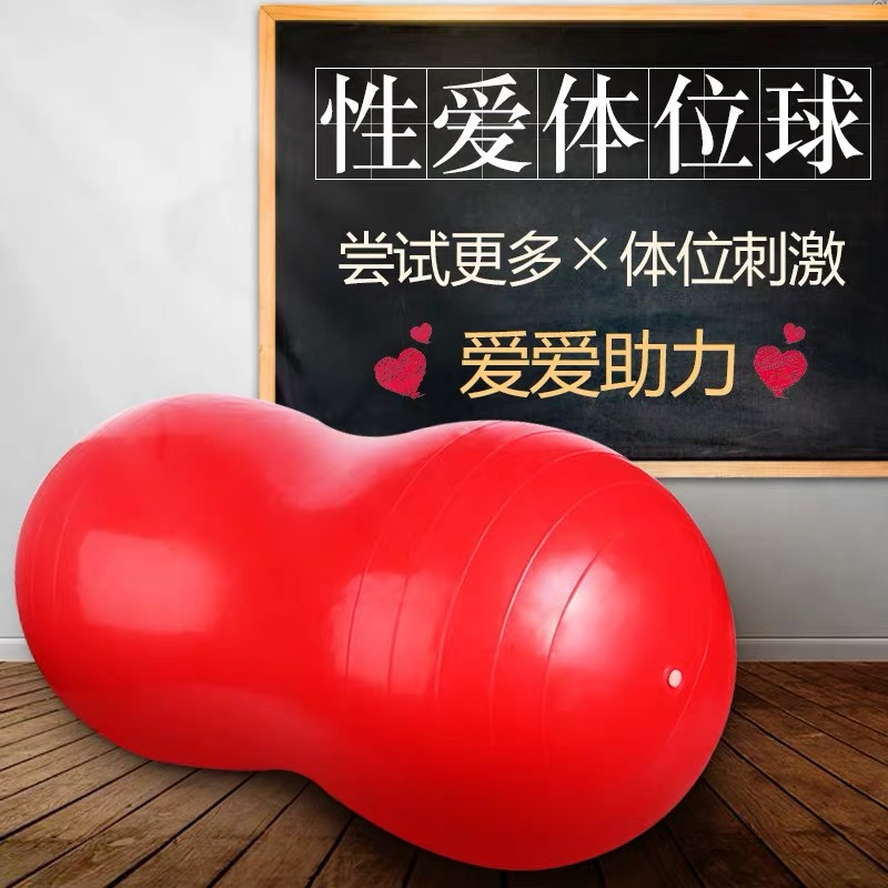 Кресла для интимного отдыха Артикул 597786559689