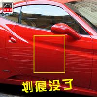 汽车漆去痕修复神器车划痕修复液深度刮痕补漆欧贝白色黎车身修补