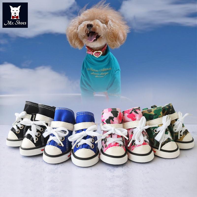 mrshoes迷彩帆布狗狗鞋子贵宾泰迪柯基中小型犬宠物鞋板鞋脚套秋图片