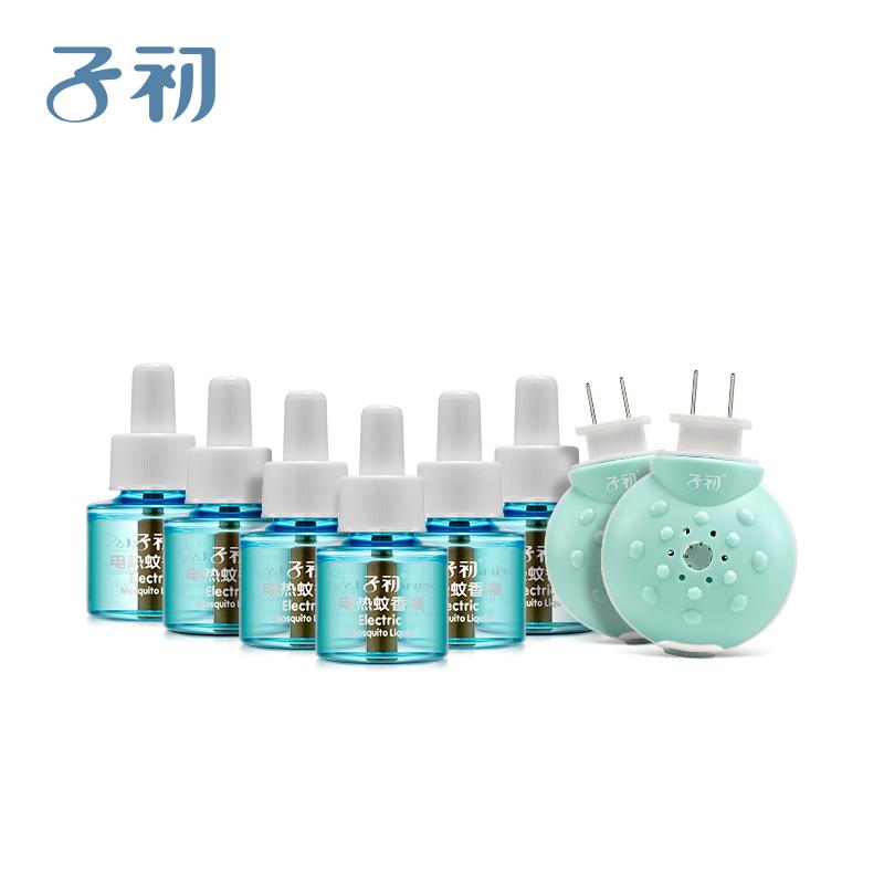 子初婴儿电热蚊香液无味驱蚊用品宝宝电热防蚊家用插电式6瓶送2器