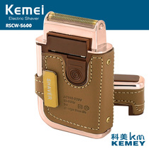 Kemei KEMEI alternatif cuir coquille rasoir électrique Rechargeable KM-5600 rasage couteau