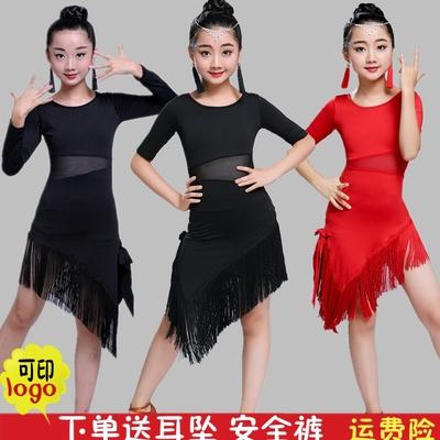 新款儿童拉丁舞裙女童舞蹈服装夏季少儿比赛考级演出服女孩流苏裙