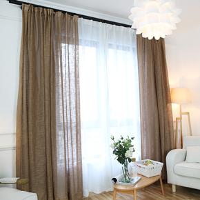 北欧简约现代棉麻窗帘防晒加厚窗纱成品客厅飘窗定制纱帘阳台白沙