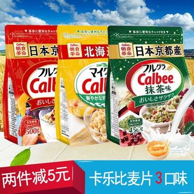 日本Calbee卡乐比水果味燕麦片500g混合麦片谷物坚果即食早餐冲饮